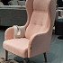 Fauteuil Missy